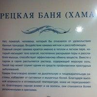 Photo taken at Сауна by Denis P. on 11/29/2012