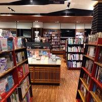 Photo taken at Books Kinokuniya by Paratthakorn C. on 3/16/2018