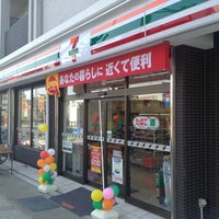 Photo taken at セブンイレブン 神戸赤鳥居前店 by Koji N. on 3/30/2013