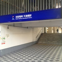 Photo taken at Keihan Temmabashi Station (KH03) by Koji N. on 2/6/2013