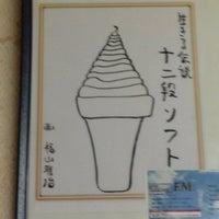 Photo taken at お好み焼き専門店 マツダ by  banbi on 8/8/2013