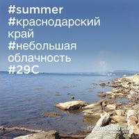 Photo taken at База «Политехник» by Александр Ч. on 9/6/2014