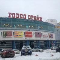 Снимок сделан в ТРК «Родео Драйв» пользователем Hayk К. 12/7/2012