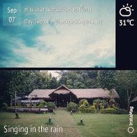 Photo taken at Chachanat Woodland Resort by Nattawee S. on 9/7/2013