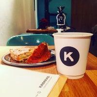 12/8/2015 tarihinde Doruk Ş.ziyaretçi tarafından Kamarad Coffee Roastery'de çekilen fotoğraf