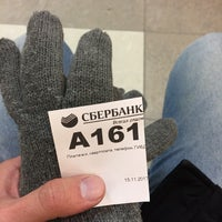 Photo taken at Сбербанк by Slava S. on 11/15/2017