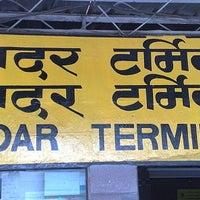 Photo taken at Dadar Railway Station by Master M. on 2/1/2013