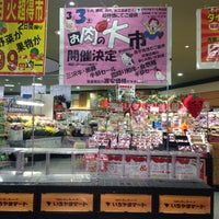 Photo taken at いちやまマート 塩山店 by Kaoru K. on 2/27/2018