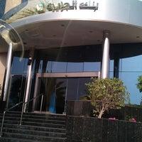 Photo taken at Al Jazira Bank . Head Office | بنك الجزيرة by Hanadi on 2/26/2013