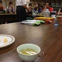 Photo taken at 大山茶藝教室 by Masaki on 7/11/2013