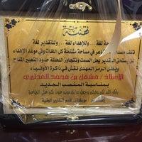 Photo taken at التقارير الطبية بمدينة الملك سعود الطبية by FaisaL . i . on 7/10/2017