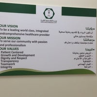 Photo taken at التقارير الطبية بمدينة الملك سعود الطبية by FaisaL . i . on 4/3/2016