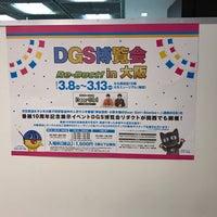 Photo taken at 大丸ミュージアム・梅田 by nyanko225 on 3/10/2017