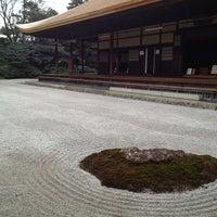 Photo taken at Kennin-ji Temple by manami s. on 1/20/2013