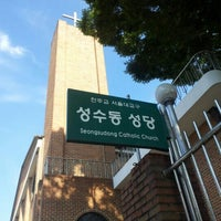 Photo taken at 천주교 성수동성당 by SangWun Y. on 1/12/2013