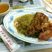 Photo taken at Wing Wah Noodles Shop by Jefford N. on 5/30/2013