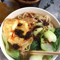 Foto scattata a Lan Zhou Handmade Noodle & Dumpling da Katherine Z. il 1/30/2018