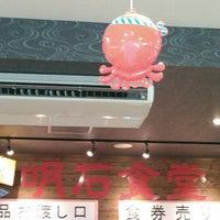 Photo taken at 明石食堂 フードコート 第二神明明石サービスエリア by mnaka_AT on 10/8/2016