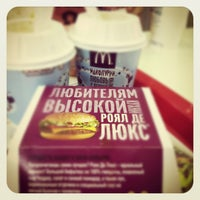 Photo taken at McDonald's by Азиза С. on 10/25/2012