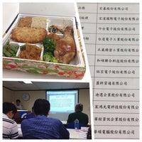Photo taken at 科技大樓 Technology Building by Michael W. on 9/28/2013