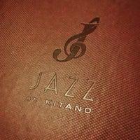 Das Foto wurde bei The Jazz Room at The Kitano von makia m. am 1/15/2017 aufgenommen