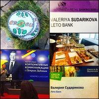 Photo taken at Почта Банк by Lerochka on 5/29/2015