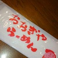 Photo taken at おおぎやラーメン 佐野店 by Caro D. on 12/7/2014