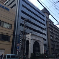 Photo taken at 駿台予備学校 大阪南校 by 二番 on 1/26/2014
