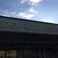 Glory hole sports