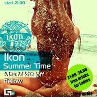 Photo taken at Ikon Bar by Leri M. on 6/8/2013