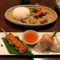 8/30/2017に渋谷 在.がBlue Papaya Thailand 恵比寿店で撮った写真