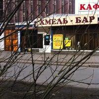 Photo taken at Фортуна by Сергей 🍇🍷🍸🍷 В. on 4/2/2014