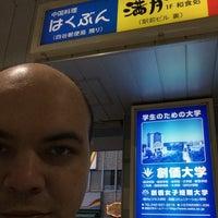 Photo taken at 金の蔵Jr. 信濃町駅前店 by Fillipi P. on 2/1/2015