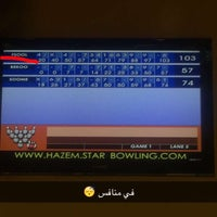 Photo taken at Star Bowling by kfa4h . on 8/6/2016