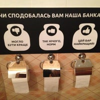 Снимок сделан в Банка Бар пользователем Yulya K. 3/24/2013