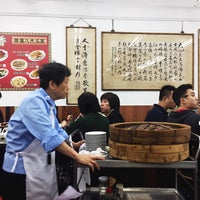 Photo taken at Lin Heung Tea House by zhao z. on 4/2/2017