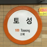 Photo taken at Toseong Stn. by Pukkanan T. on 4/11/2016