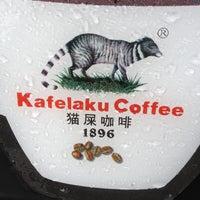 Photo taken at 猫屎咖啡 | Kafelaku (中山公园) by Kenji N. on 6/7/2013