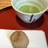 Photo taken at 茶房 珍重庵 本宮店 by Rosmarinus on 12/28/2014