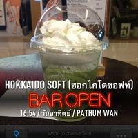 Photo taken at Hokkaido Milk by Nu.aay N. on 6/16/2013