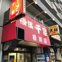 3/26/2017に勇輝 上.が千家 根岸駅前店で撮った写真