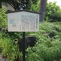 Photo taken at 市ヶ谷御門橋台の石垣石 by まさ・なち リ. on 8/2/2016