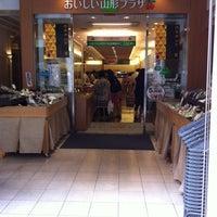 Photo taken at Oishii Yamagata Plaza by まさ・なち リ. on 9/14/2012