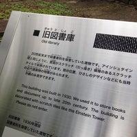 Photo taken at 旧図書庫 by Massara Nati …. on 10/31/2013