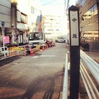 Photo taken at 中坂 by Massara Nati …. on 3/15/2013