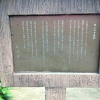 Photo taken at カンスケ井戸 by Massara Nati …. on 7/8/2013