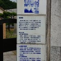 Photo taken at 地蔵堂 by まさ・なち on 9/23/2017