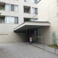 Photo taken at 文化放送発祥の地 by Massara Nati …. on 7/4/2013
