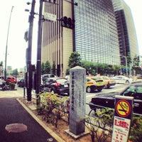Photo taken at 日本歯科大学発祥の地碑 by Massara Nati …. on 5/19/2013