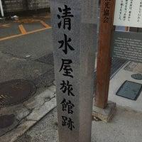 Photo taken at 清水屋旅館跡 by Massara Nati …. on 1/22/2015